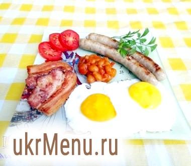Англійський сніданок (Рецепти холостяка)