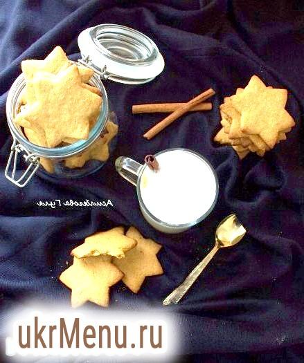Ароматне вівсяне печиво