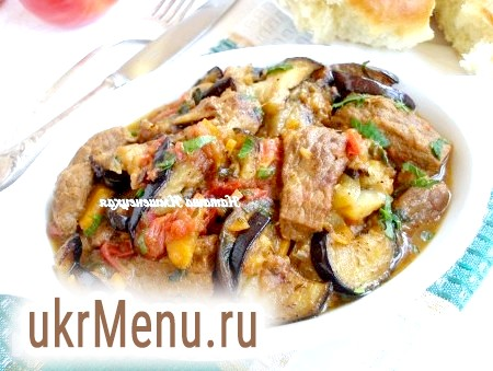 Баклажани з м'ясом і овочами