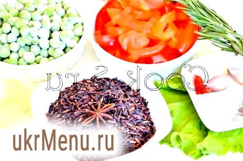 Чорний рис з овочами