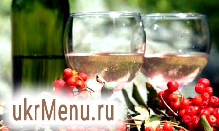 Домашнє вино з горобини