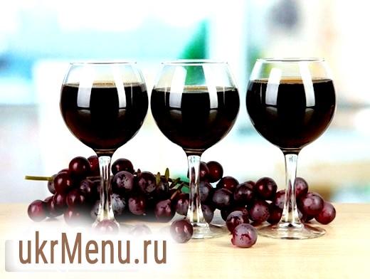 Домашнє вино з винограду - рецепти