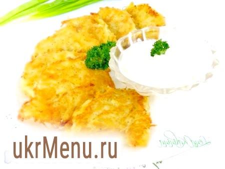Деруни картопляні з сиром