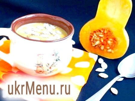 Фото - Смачний, корисний французький суп-пюре з гарбуза при подачі можна посипати гарбузовим насінням.