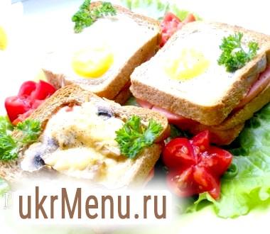 Гарячі бутерброди на сніданок