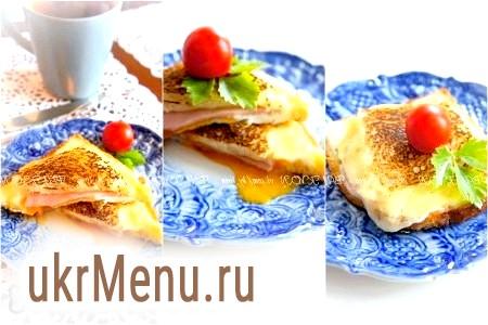 Гарячий бутерброд з шинкою