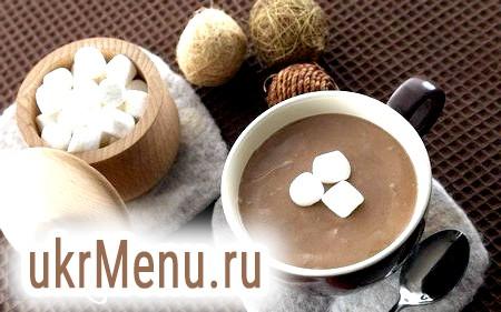 Гарячий шоколад для холодної погоди