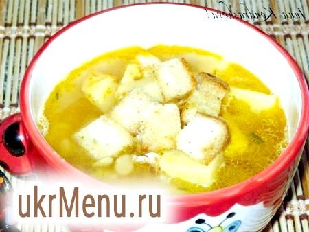 Гороховий суп з копченим м'ясом