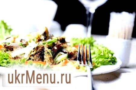 Готуємо смачний та святковий салат з мовою