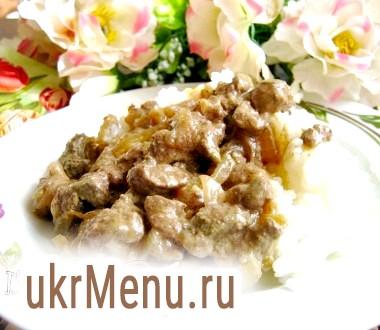 Яловича печінка в сметанно-цибульному соусі
