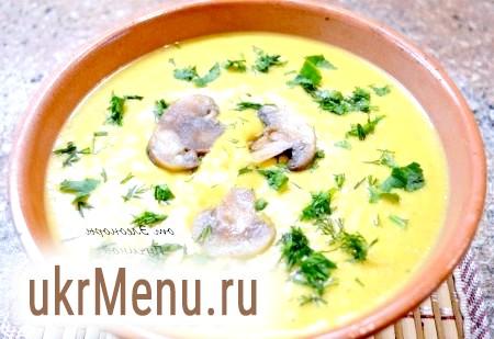 Грибний суп-пюре