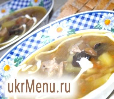 Грибний суп (з сушеними лісовими грибами)