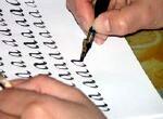 Характер на аркуші паперу за почерком. Тонкість графології.