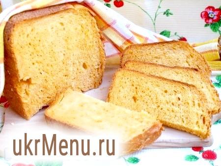 Хліб на сироватці в хлібопічці