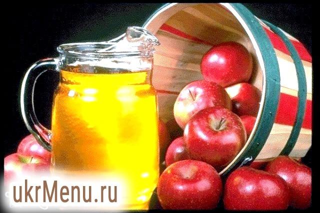 Яблука на зиму