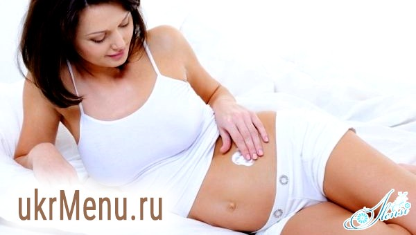 Як не допустити появу розтяжок при вагітності