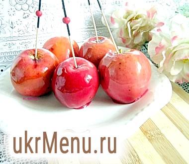 Карамельні яблучка
