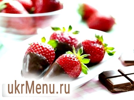 Полуниця в шоколаді для закоханих