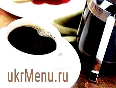 Кава з фундуком