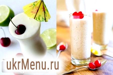 Коктейль Піна колада безалкогольний, рецепт на 23 лютого