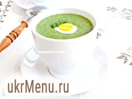 Крем-суп зі шпинатом