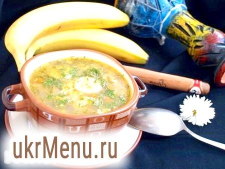Кубинський курячий суп з бананами