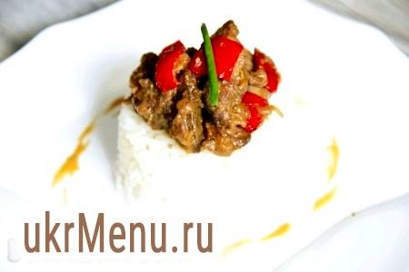 Куряча печінка по-китайськи з імбиром і соєвим соусом