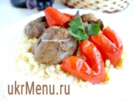 Фото - Ніжна куряча печінка з болгарським перцем і цибулею готова.