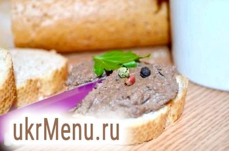 Фото - Нашу чудову закуску так смачно намазати на шматочок свіжого хліба! Смачного!