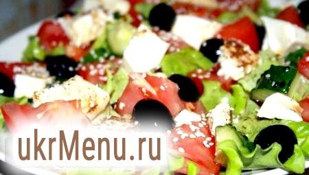 Легкі новорічні салати