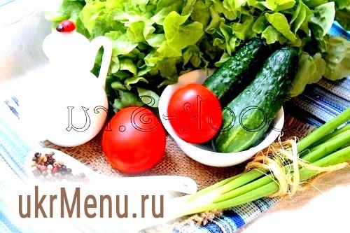 Легкий овочевий салат