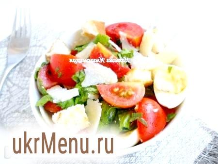 Літній салат з помідорів