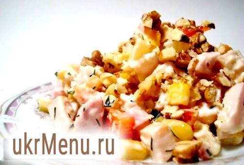 Кращий святковий салат з куркою і ананасом до нового року