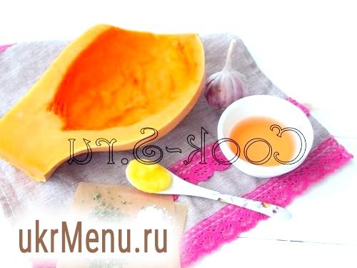 Маринована гарбуз