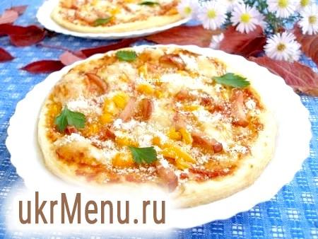 Міні піци з листкового тіста