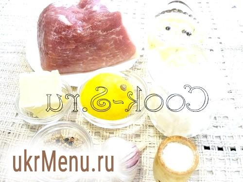 М'ясо в молоці