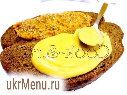 Фото - хліб з гірчицею