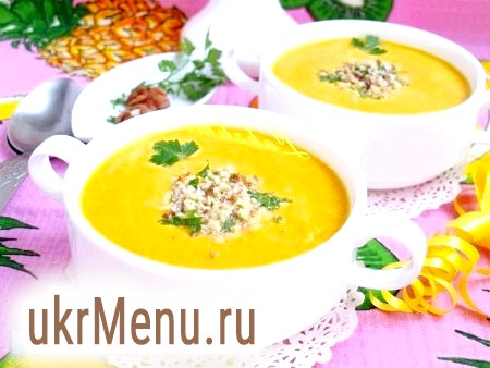 Морквяно-ананасовий суп-пюре з каррі