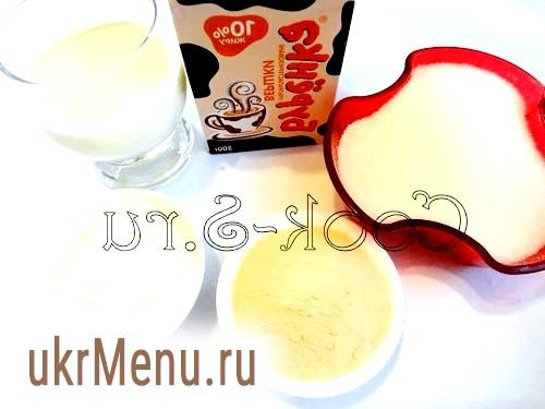 Морозиво крем-брюле