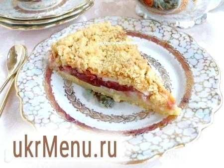 Насипний пиріг