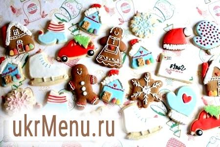 Новорічне печиво: рецепти з фото