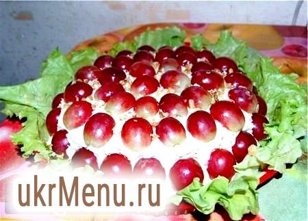 Новорічний салат виноградне гроно: кращий рецепт