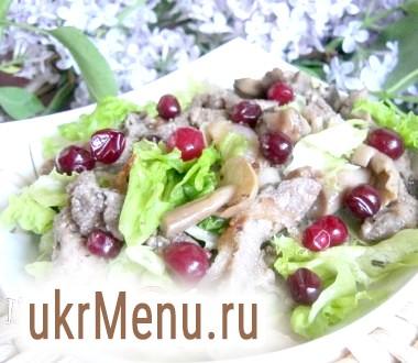 Мисливський салат з дичиною і опеньками