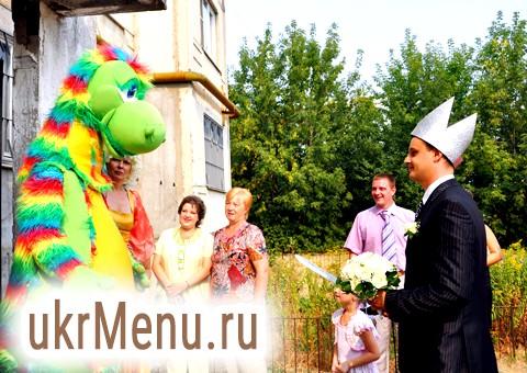 Оригінальні конкурси на викуп нареченої для нареченого на весіллі