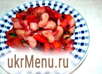 Овочевий салат з квасолею