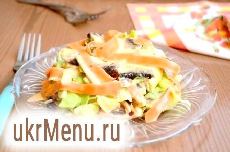 Овочевий салат зі свіжими шампіньйонами