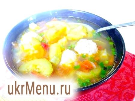 Овочевий суп з кабачком і фрикадельками