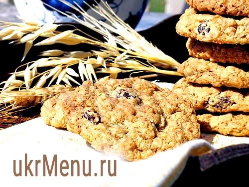 Вівсяне печиво -це просто смакота
