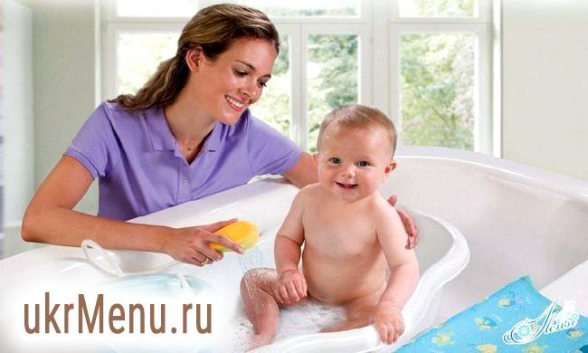 Перша ванночка для купання новонародженого