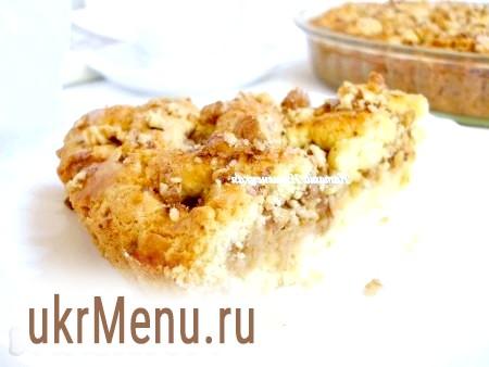 Пісочний пиріг з яблуками і горіхами